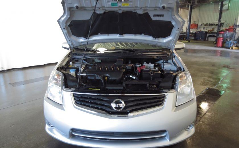 2012 Nissan Sentra 2.0 S AUTO A/C SIEGES CHAUFFANTS #24