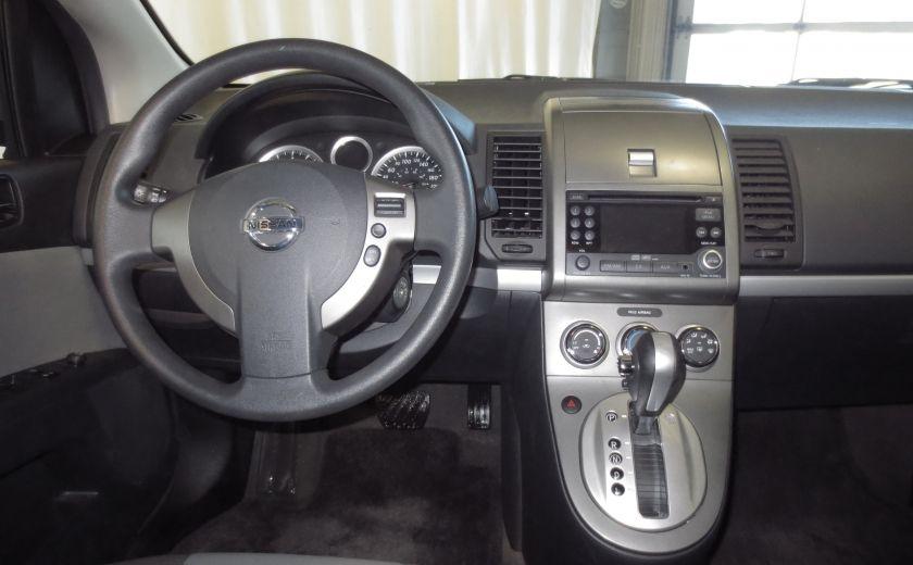 2012 Nissan Sentra 2.0 S AUTO A/C SIEGES CHAUFFANTS #13