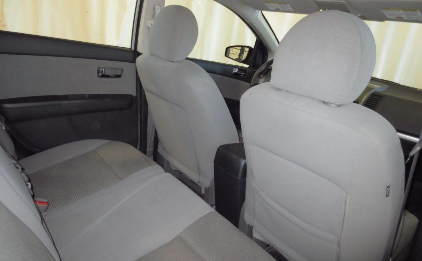 2012 Nissan Sentra 2.0 S AUTO A/C SIEGES CHAUFFANTS #19