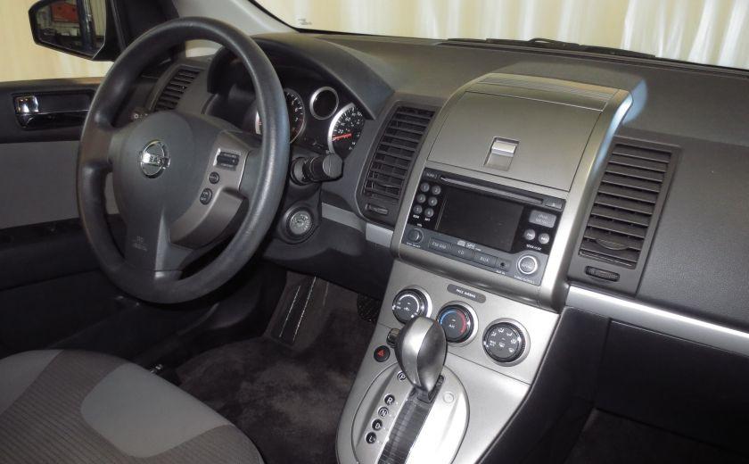 2012 Nissan Sentra 2.0 S AUTO A/C SIEGES CHAUFFANTS #22
