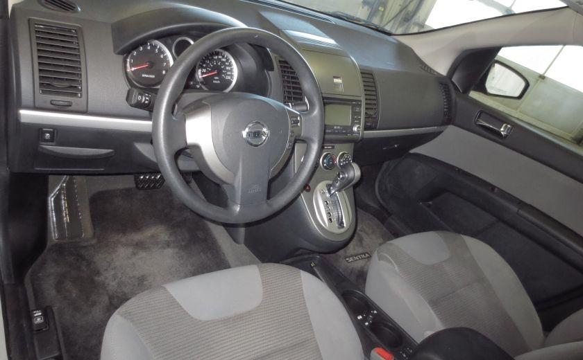 2012 Nissan Sentra 2.0 S AUTO A/C SIEGES CHAUFFANTS #8