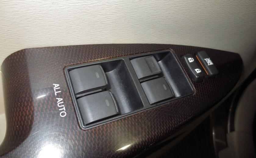 2010 Toyota Venza FWD 2.7L BLUETOOTH SYNC #16