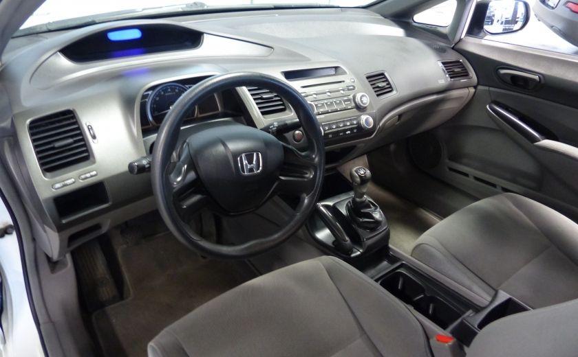 2008 Honda Civic DX-A 4 portes A/C Vitres électriques #8