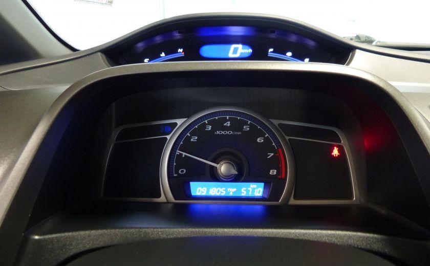 2008 Honda Civic DX-A 4 portes A/C Vitres électriques #10