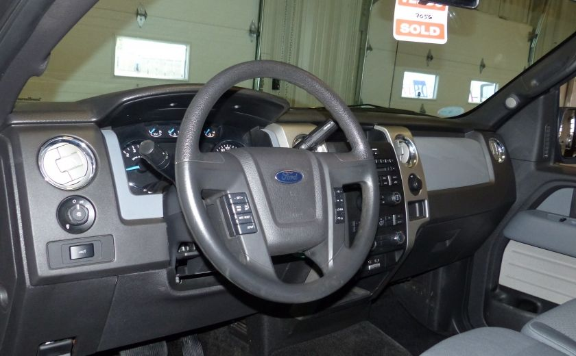 2014 Ford F150 XLT 4X4 Boite 6.5 Pieds #7