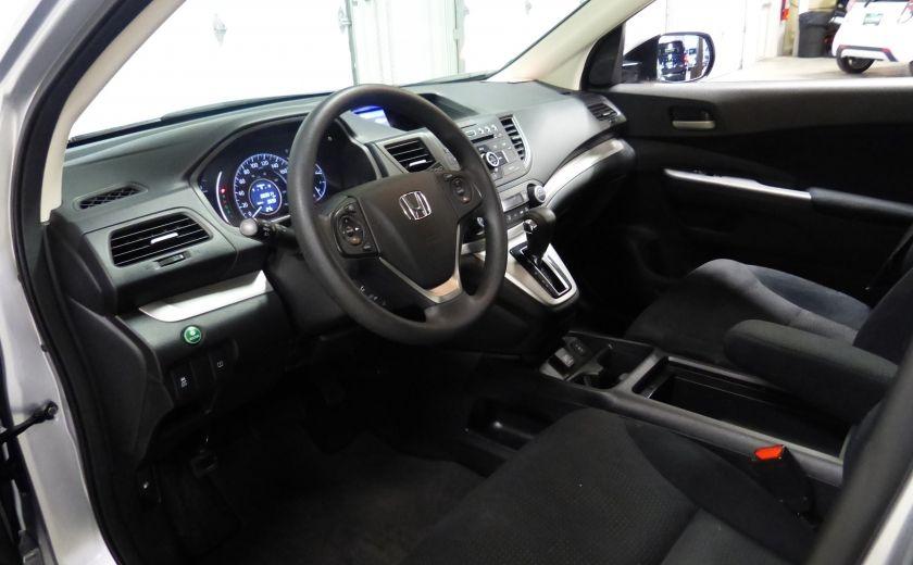 2014 Honda CRV EX AWD (TOIT-MAGS-CAM ) A/C Gr-Électrique #8