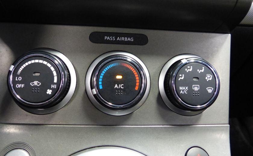 2012 Nissan Sentra SE-R (TOIT-NAV-MAGS) Camera A/C Gr-Électrique #17