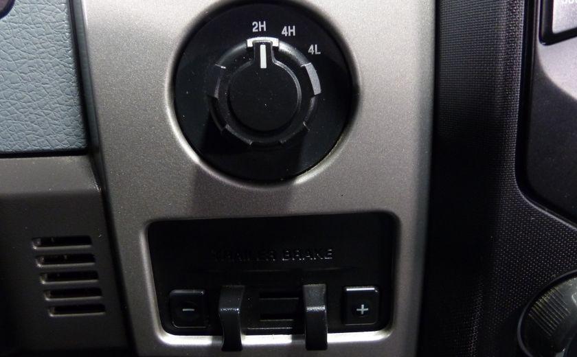 2013 Ford F150 XLT 4X4  King Cab Boite 8 Pied A/C Gr-Électrique #14