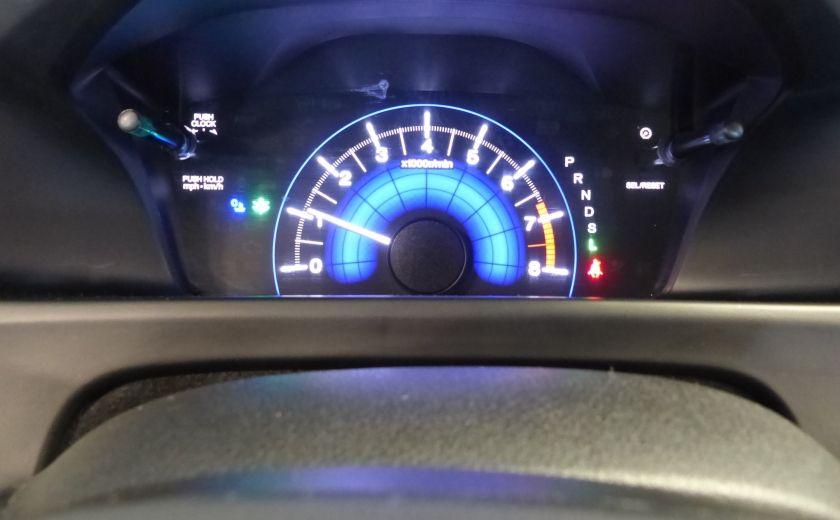2015 Honda Civic LX A/C Gr-Électrique (Bluetooth-Sièges Chauffants) #16
