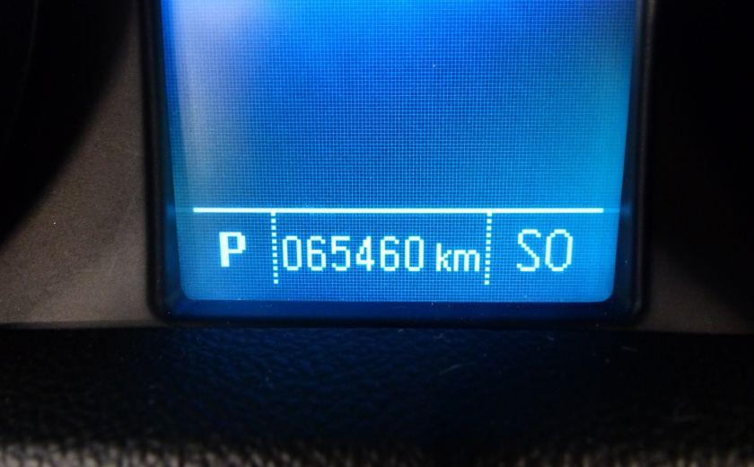 2013 Buick Encore AWD (CUIR-TOIT) A/C Gr-Électrique Cam Bluetooth #12