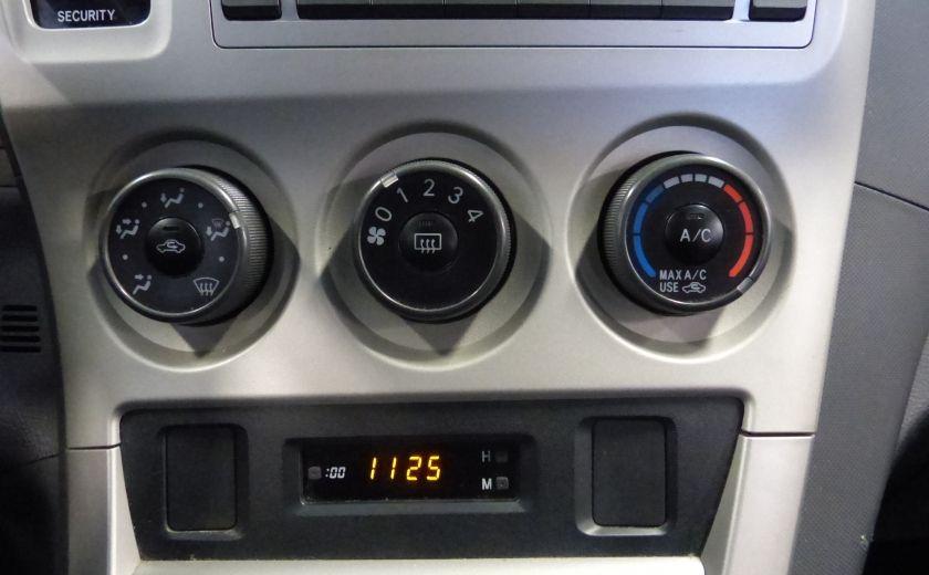 2011 Toyota Matrix 4dr Wgn Auto FWD A/C Gr-Électrique #17