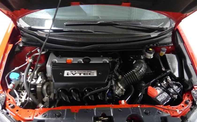2015 Honda Civic Si (TOIT-NAV-Camera) A/C Gr-Électrique Bluetooth #30