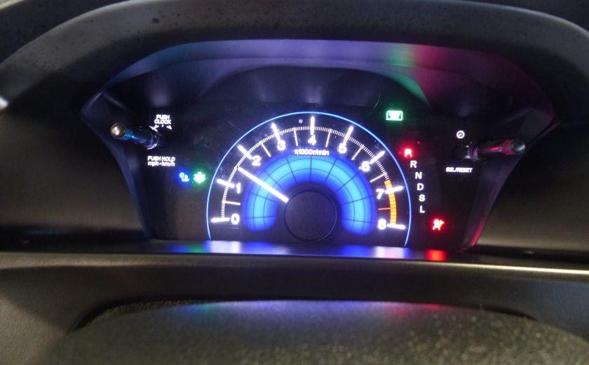 2015 Honda Civic LX A/C Gr-Électrique (Bluetooth) #14