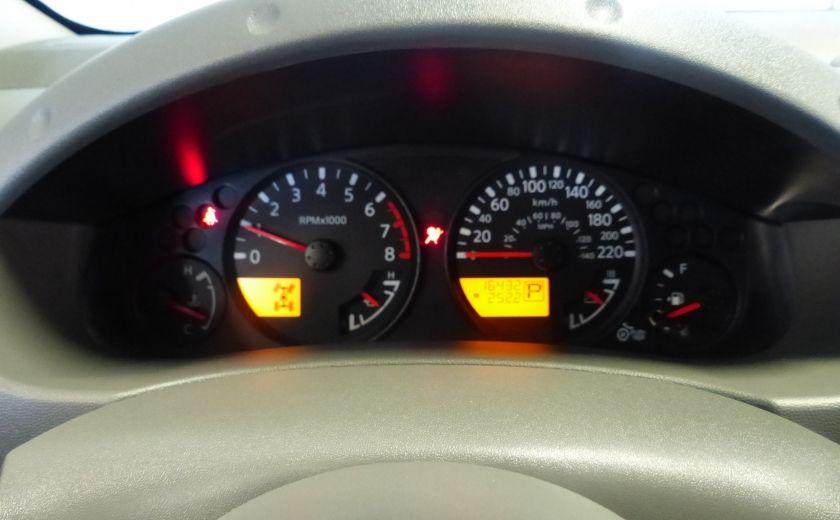 2016 Nissan Frontier SV CREW 4X4 A/C Gr-Électrique (Bluetooth) #12