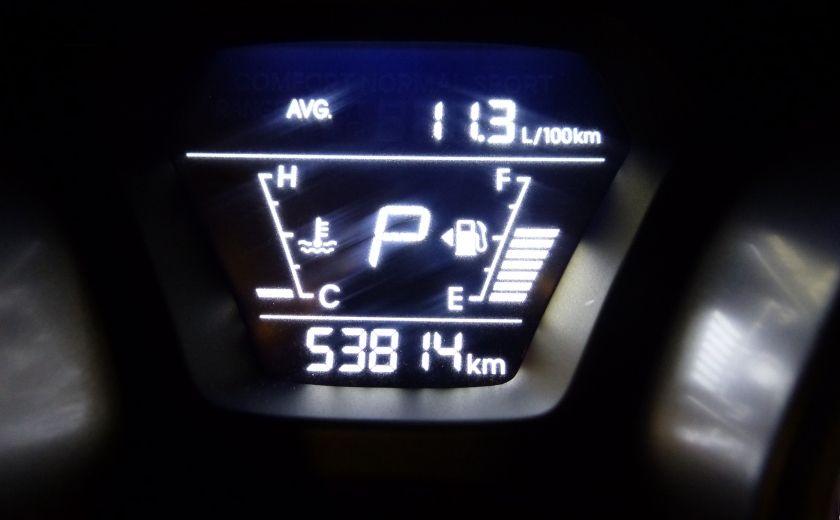 2016 Hyundai Elantra GL A/C Gr-Électrique (Bluetooth) #13
