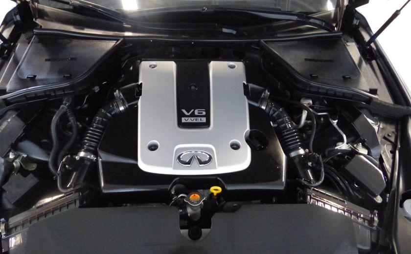 2015 Infiniti Q50 TOURING TECH AWD (Cuir-Toit-Nav) #29