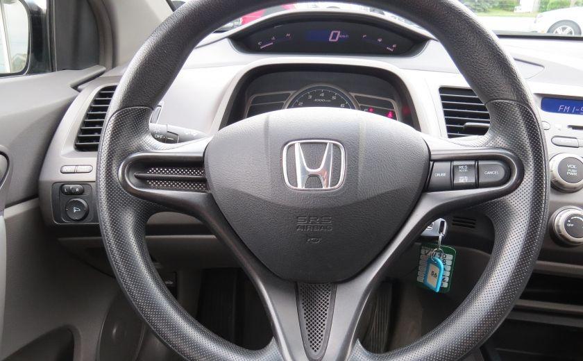 2008 Honda Civic DX-G AUT A/C GR ELECTRIQUE #12