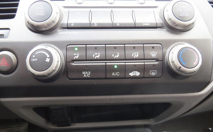 2008 Honda Civic DX-G AUT A/C GR ELECTRIQUE #15