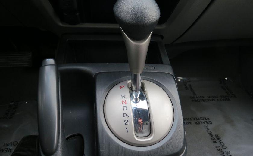 2008 Honda Civic DX-G AUT A/C GR ELECTRIQUE #16