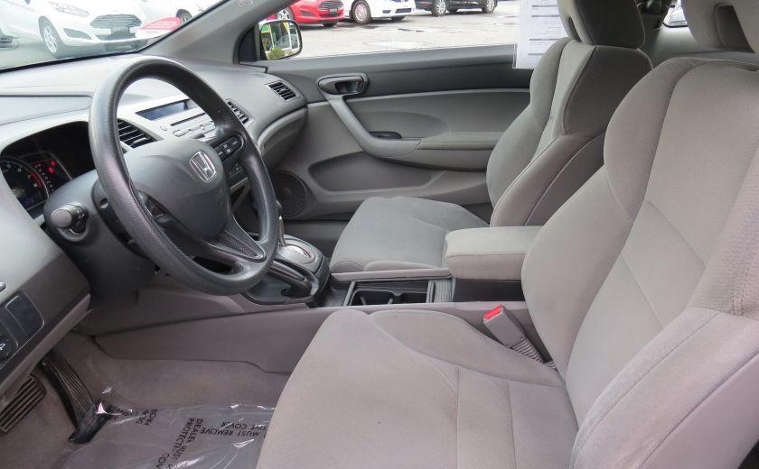 2008 Honda Civic DX-G AUT A/C GR ELECTRIQUE #17