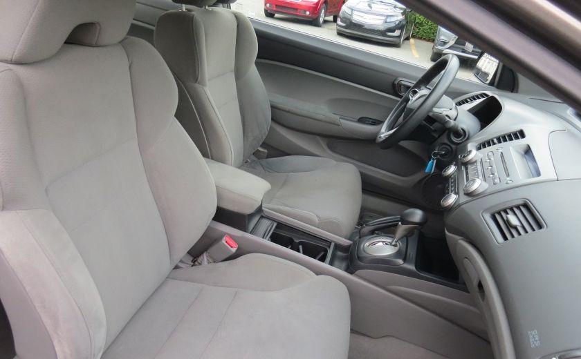 2008 Honda Civic DX-G AUT A/C GR ELECTRIQUE #20