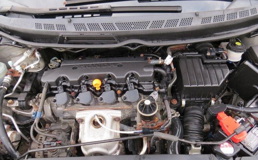 2008 Honda Civic DX-G AUT A/C GR ELECTRIQUE #21