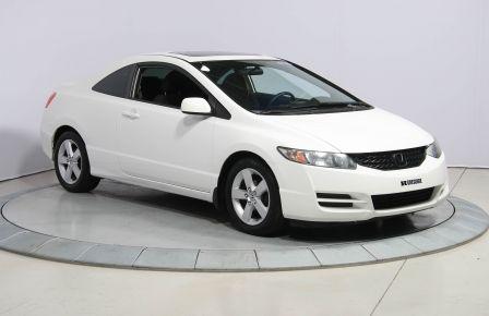 2009 Honda Civic LX SR #0