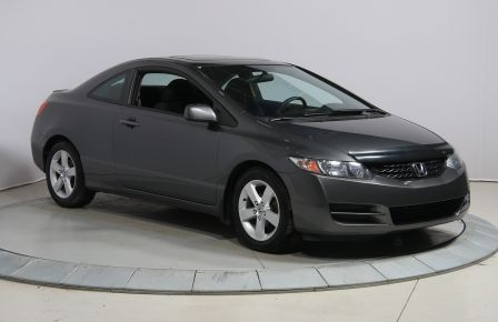 2011 Honda Civic SE A/C GR ELECT TOIT MAGS #0