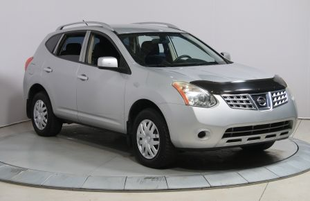 2008 Nissan Rogue S #0