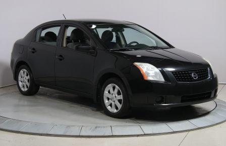 2009 Nissan Sentra 2.0 S #0