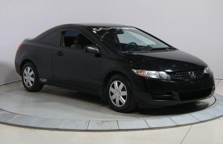 2011 Honda Civic DX-G #0