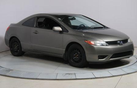 2007 Honda Civic LX #0