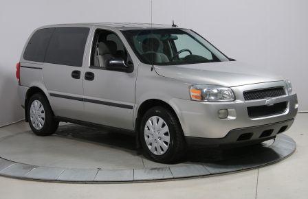 2007 Chevrolet Uplander LS #0