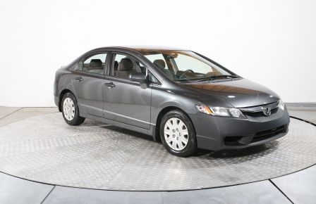2010 Honda Civic DX #0