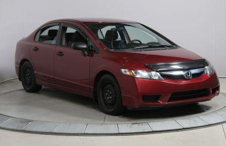 2009 Honda Civic DX #0