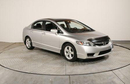2011 Honda Civic SE 4 PORTE AUTO TOIT GRP ELEC #0