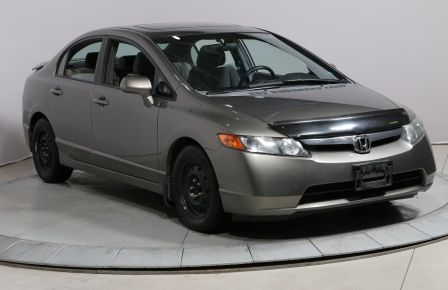 2007 Honda Civic EX A/C TOIT OUVRANT GROUPE ÉLECTRIQUE #0
