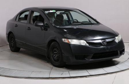 2009 Honda Civic DX AUTO GR ELECT #0