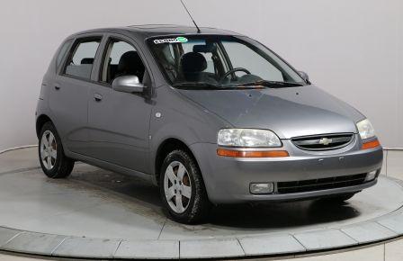 2008 Chevrolet Aveo LT A/C #0