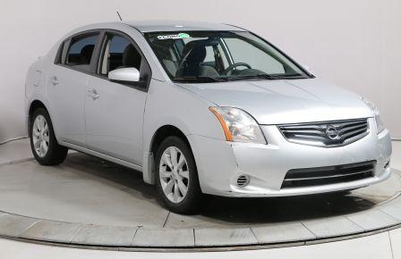 2012 Nissan Sentra 2.0 S #0