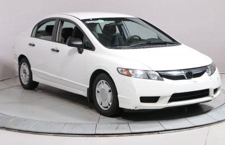 2010 Honda Civic DX-G AUTO A/C GR ELECT #0
