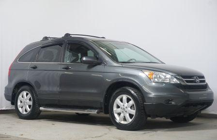 2011 Honda CRV LX AWD #0