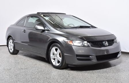 2009 Honda Civic LX #0