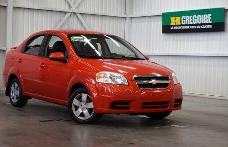 2009 Chevrolet Aveo LS #0