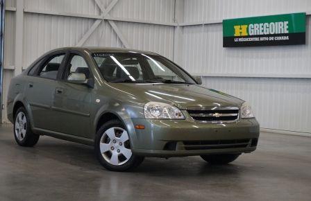 2005 Chevrolet Optra  #0