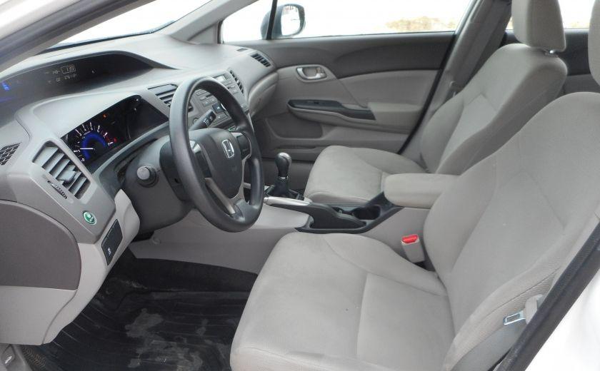 2012 Honda Civic DX #0