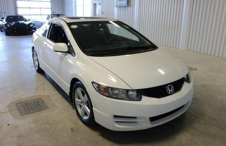 2011 Honda Civic SE A/C Gr-Électrique TOIT #0