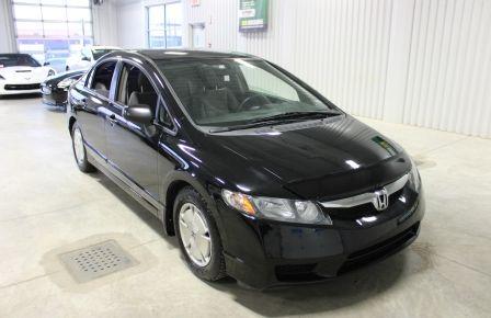 2010 Honda Civic DX-G Gr-Électrique A/C #0